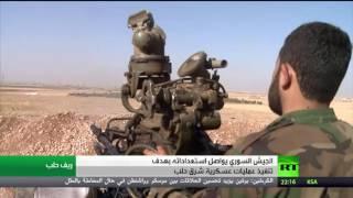استعدادات الجيش السوري شرق حلب