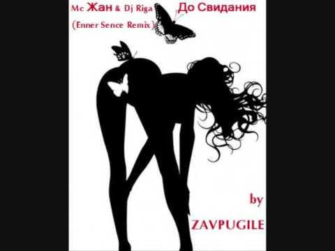 New house music from russia 2009 youtube for House music 2009