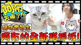 阿部邦一 - JapaneseClass.jp