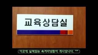 대전속기협회 소개!!