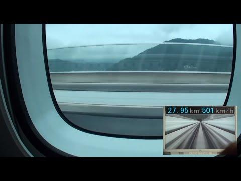 2015年6月12日 JRリニアモーターカー試乗会  Japan's Maglev Train