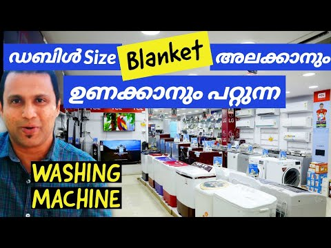 Best washing machine | whirlpool Semi Automatic washing machine 10.5 kg review, demo malayalam