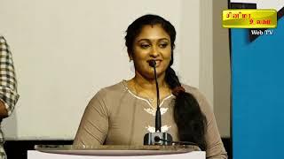 Senthil Sreeja speech about Kalyanam Conditions Apply 2.0 | Mirchi Senthil | RJ Senthil