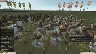 Чемпионат России Total War Rome II 2018 BiA Gamilka vs  USSR Эдэль