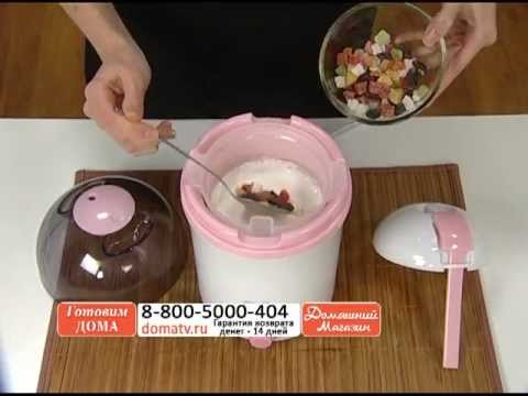 йогуртница Smile MK 3001 - YouTube