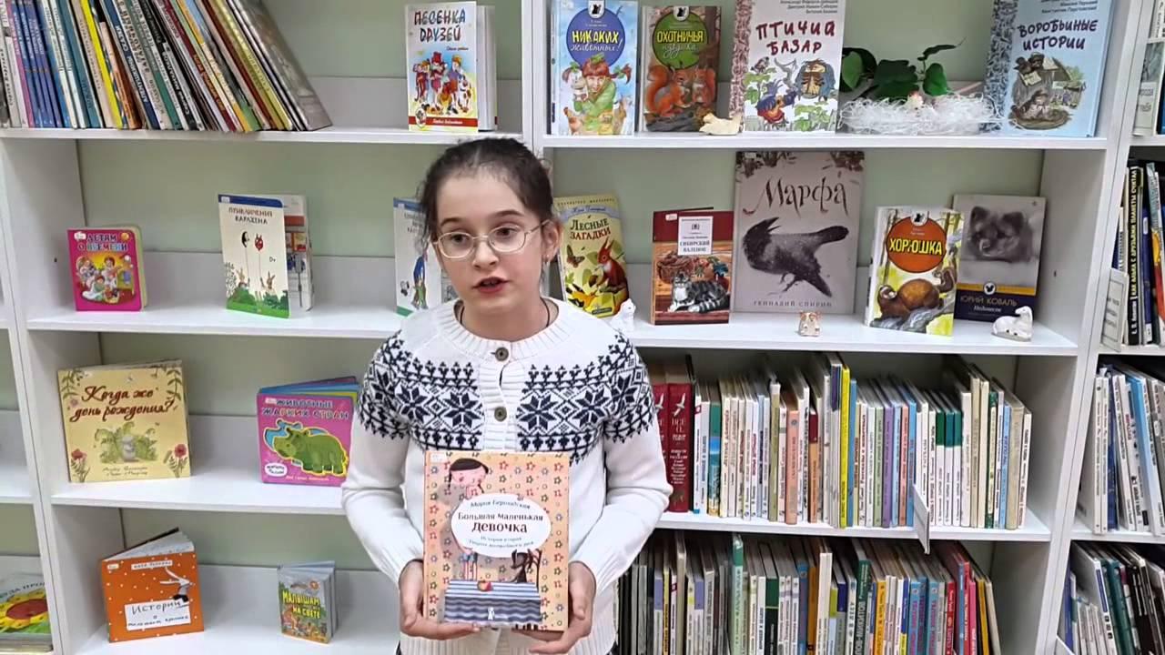 скачать книги для девочек