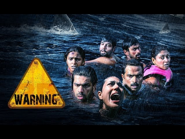 Warning - Theatrical Trailer (Exclusive) Travel Video