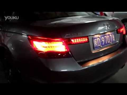 2008 2013 Honda Accord Led Tail Lamp Bmw Style Youtube
