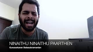 Ninaithu Ninaithu Paarthen | Yuvan Shankar Raja | Selvaraghavan
