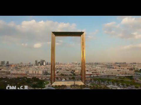 هذا ما ستكتشفونه في برج -برواز دبي- المغطى بلون الذهب  - 08:21-2018 / 1 / 11