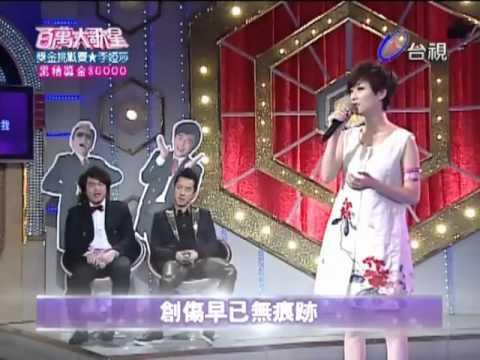 百萬大歌星 2012-07-14 pt.2/7 康康 李婭莎 王識賢