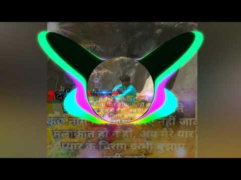 Zakhmi Dil Chupake royenge Hum To Aazma ke royenge DJ Krishna remix