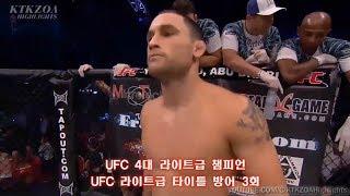 코좀 정찬성과 맞붙을 UFC 페더급 3위 프랭키 에드거에 대하여 Araboza