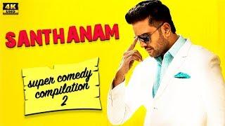 Santhanam   Super Comedy Compilation 2   Santhanam Super Hit Movies   4K (English Subtitles)