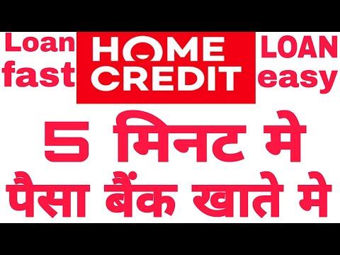 How To Get Online Loan | Home Credit | Personal Loan | Fast Loan | Get Loan | #loan