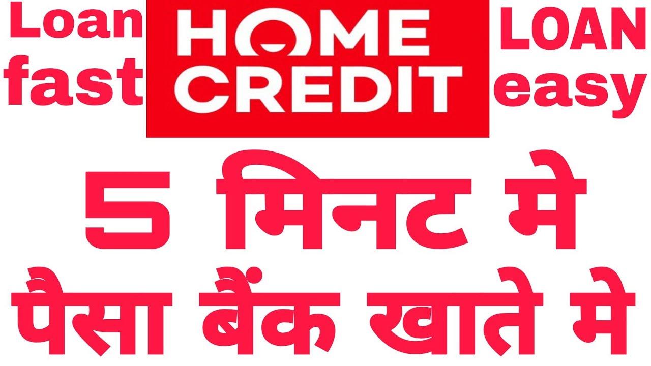 Онлайн на кредит в хом кредит кредиты без залога в иваново