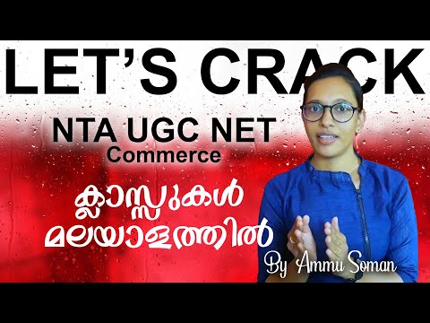 NTA UGC NET - Commerce/Unit 01: Business Environment and International Business ( Part 01)