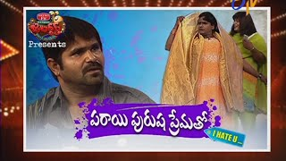 Jabardasth - 9th July2015 - జబర్దస్త్ - Full Episode