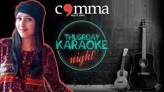 Maahi Ve - Char Dino Da Mashup | Episode 5 | Thursday Karaoke Night | Comma.pk