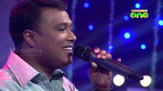 Oru Pushpam Mathramen -  Nishad , Eid Special Pathinalam Ravu