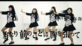 nanoCUNE『抹殺ロック』MV 2013年11月13日発売1stアルバム http://nanoc...