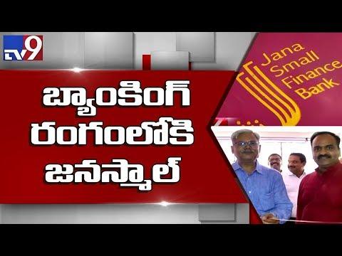 Jana Small Finance Bank set to add lakhs of customers to