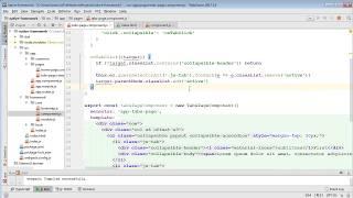Создание фреймворка для SPA на чистом JavaScript. Урок 5. События