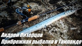 Калужская рыбалка - Форум Калужских рыбаков