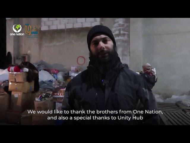 Winter Aid Donated By Unity Hub ~ January 2021