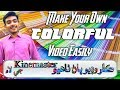 How To Make your own Colours Video In Seconds In Sindhi