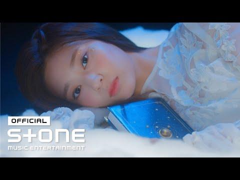 IZ*ONE (아이즈원) Oneiric Diary (幻想日記) Album Trailer