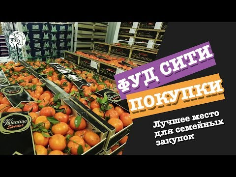 FOOD CITY the first Russian agricultural cluster - Wide rang