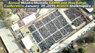 Short Highlights of Annual Melad-e-Mustafa & Haq Bahoo Conference Sheikhupura 29-01-2019