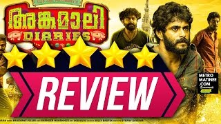 Angamaly Diaries Malayalam Movie Review – Directed by Lijo Jose Pellissery