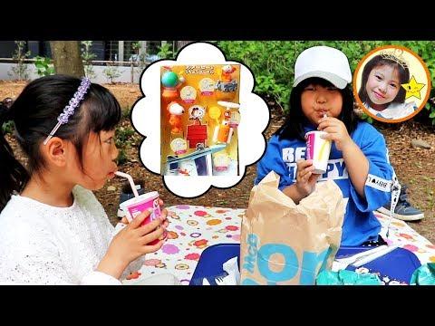 小学二年生コンビがハッピーセットを持ってピクニック♪強風トラブル続出 リアルお買い物ごっこ お出かけ スヌーピー マクドナルド