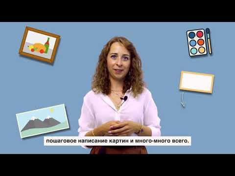 """Полезный канал для художников! Школа """"Живопись Маслом"""""""