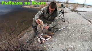 Ловля карася и леща на фидер в конце апреля Рыбалка на волге