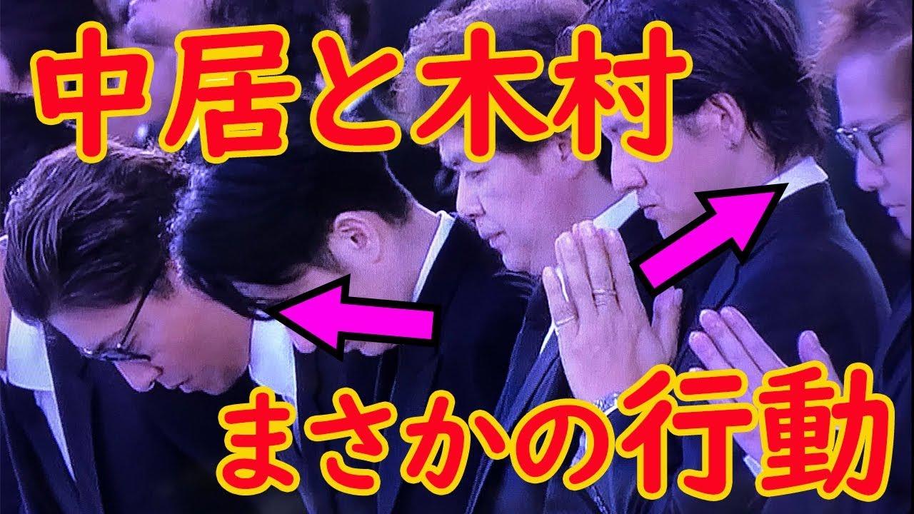 喜多川 葬儀 smap ジャニー