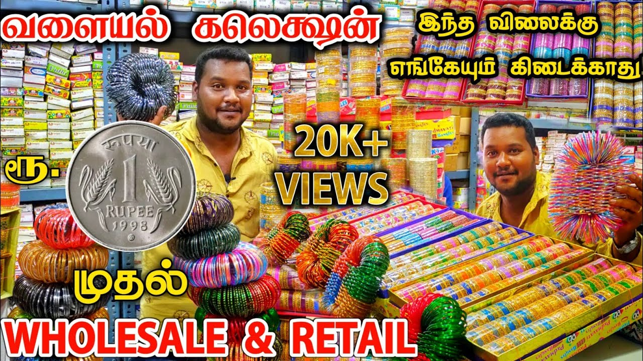 Download வெறும் 1 முதல் bangles wholesale price retail best bangles wholesale Shop  Online delivery available