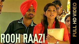 New Punjabi Songs 2014 | Rooh Raazi | Balwant Singh Premi | Latest Punjabi Songs 2014
