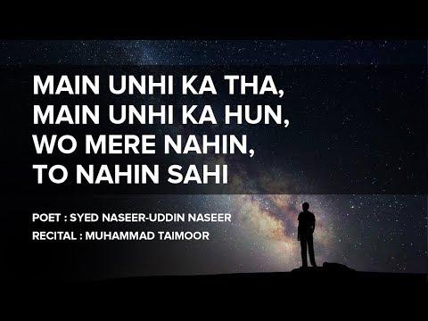 Naseer-Uddin Naseer | Meri Zindagi To Firaaq Hai, Wo Azal Se Dil Main Makeen Sahi |  Kitab e Maazi