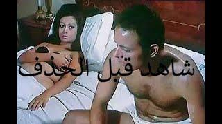 Download Video مقاطع ساخنة و فضائح مصرية من احمد الفيشاوي الي ريم البارودي !! شاهد قبل الحذف !! MP3 3GP MP4