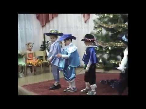 Новогодние танцевальные песни 2015 - слушать онлайн