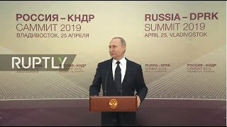 LIVE: Putin holds press conference following first meeting with Kim