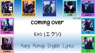 Download Coming Over- EXO (エクソ) Kanji/Romaji/English Color Coded Lyrics|마크  세훈 MP3 song and Music Video