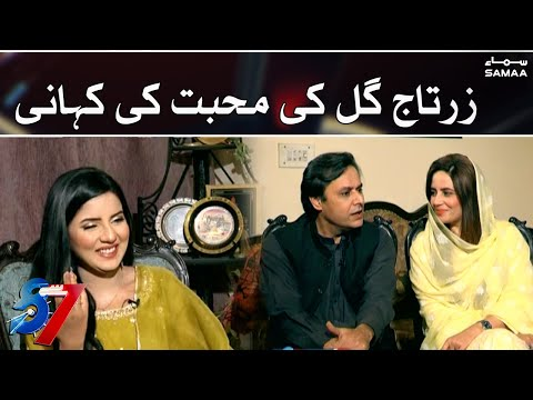 Zartaj gul ki love story... watch on samaa tv