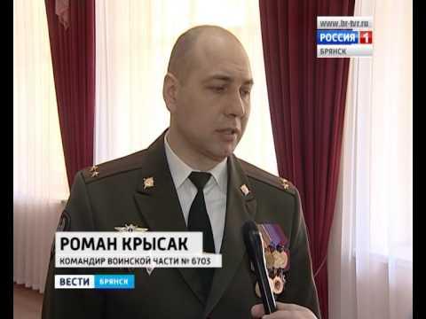Сегодня – День внутренних войск МВД России