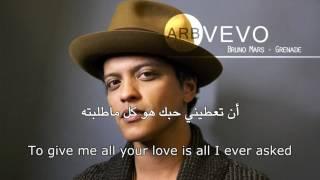 Bruno Mars -  Grenade Lyrics مترجمة