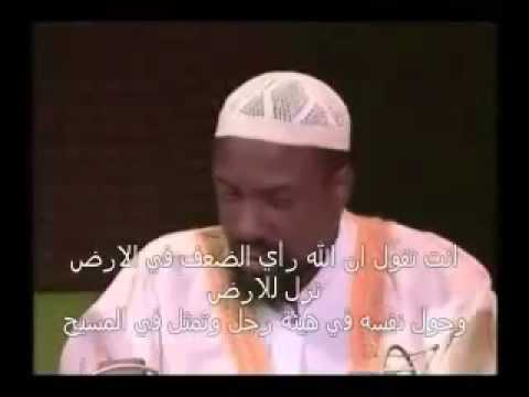 Debate between Sheikh Abdullah Al-Faisal and Bishop Joseph Adgol4.flv