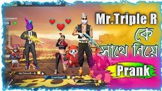 Mr Triple R কে নিয়ে প্রাংক করলাম।😁 | Prank With Mr.Triple R Big Fan. | FF Girl | HipHop GaminG YT